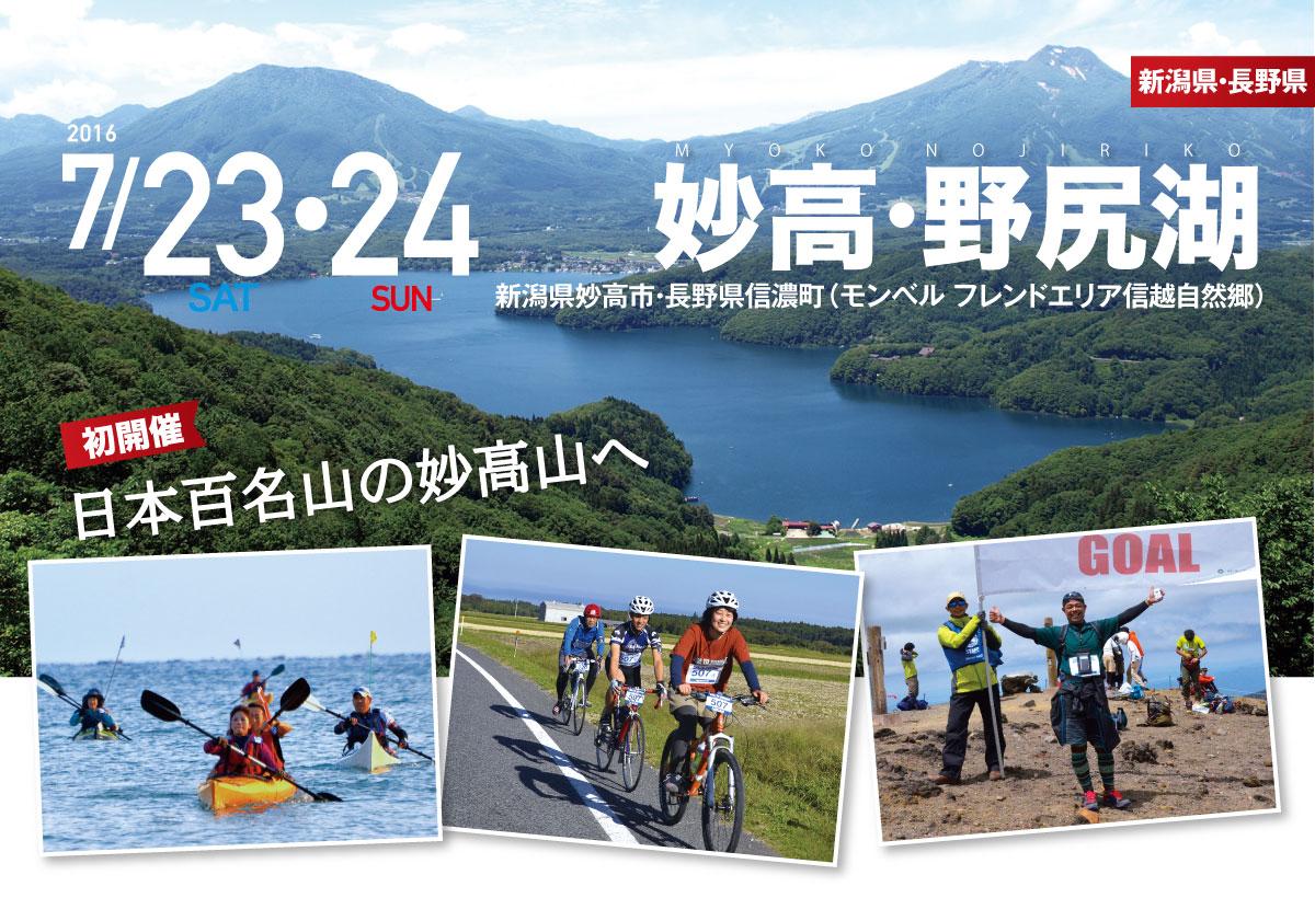 http://www.alpen-blick.com/blog/IMG_8508.JPG