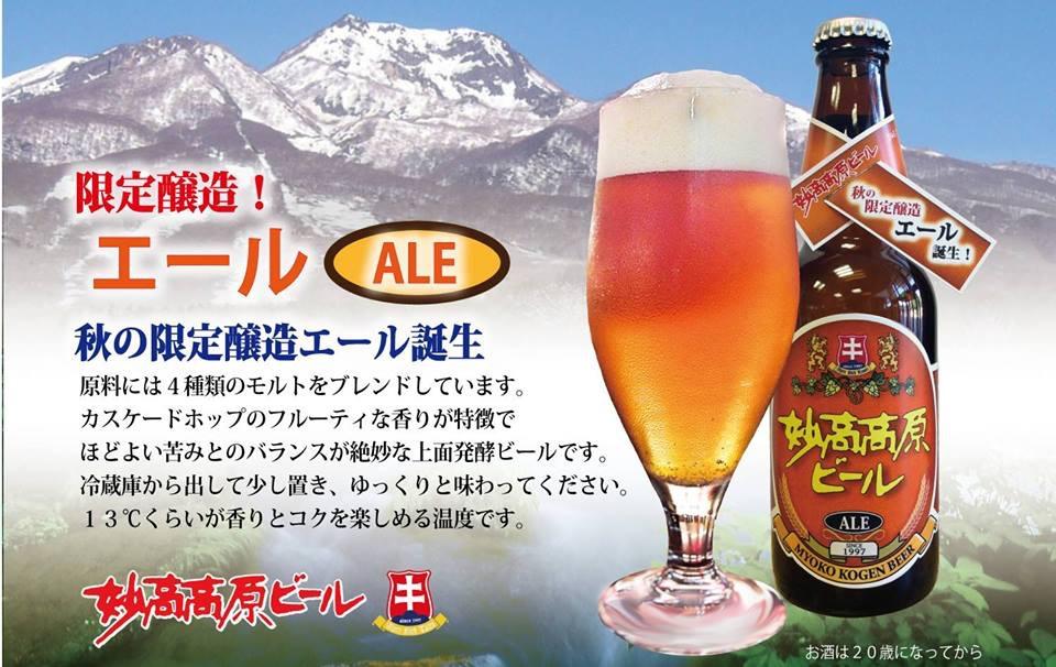 http://www.alpen-blick.com/blog/IMG_9644.JPG