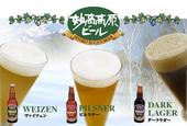 beer_image.jpg