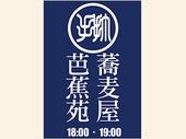 logo_soba.jpg