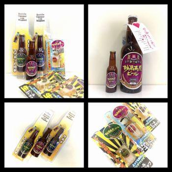 beer-miyage.jpg