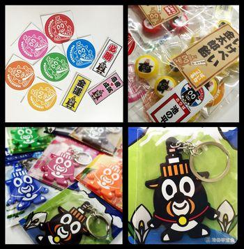 ikebe-goods1415.jpg
