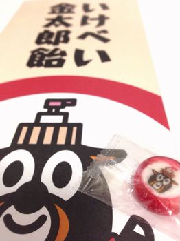 kintaroame2.jpg