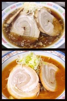 morisugi.png