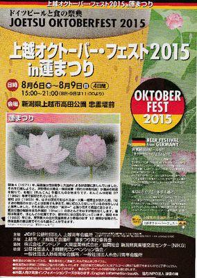 oktoberfest2015.jpg